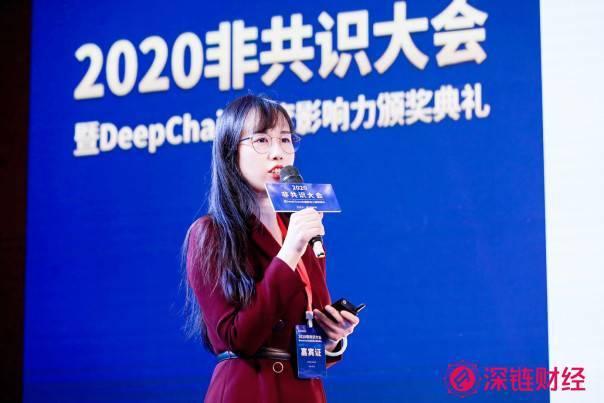 黄凌波:2021年分布式资本投资战略与布局分析
