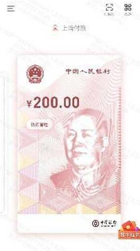 深圳第三次送2000万元人民币红包,专家表示仍难全面落实