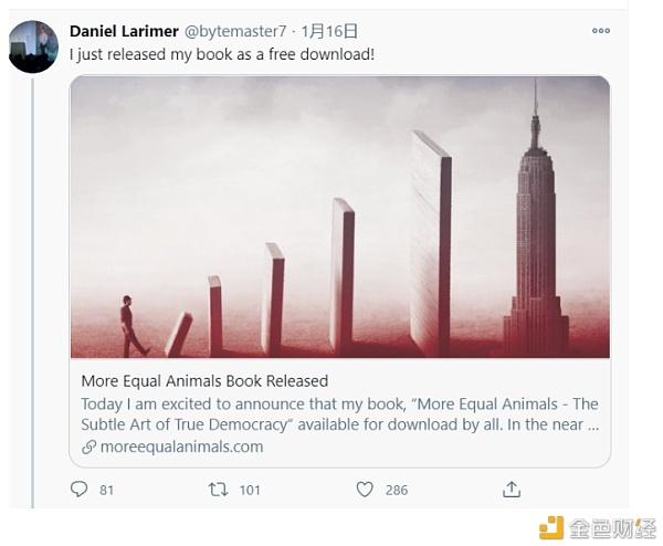 Daniel Larimer发布新书 精力早放在政治上?