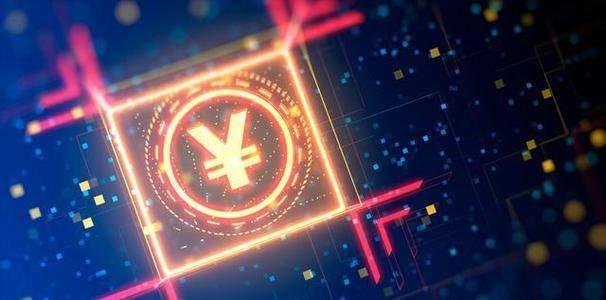 2021年数字货币:北上深试点、数字证券落地、巨人专利