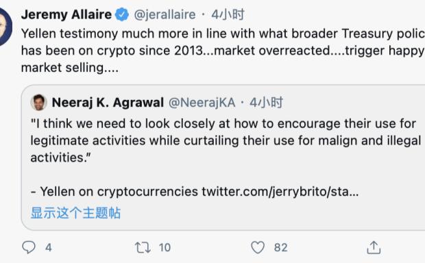 BTC创2021新低是市场「反应过度」?美财长提名人耶伦言论或被「误解」