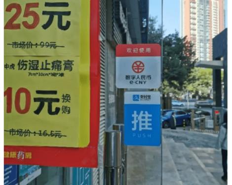 深圳能否再顺利发行数字人民币红包?