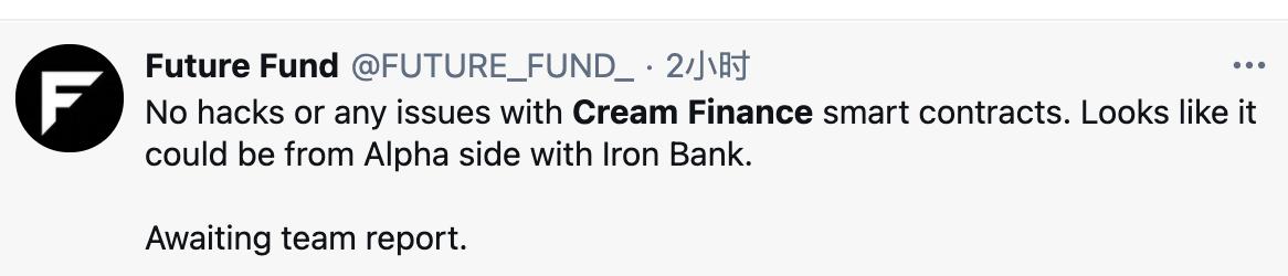 DeFi之道丨详解Cream铁金库被黑客窃取3750万美元事件,又是闪电贷的黑锅