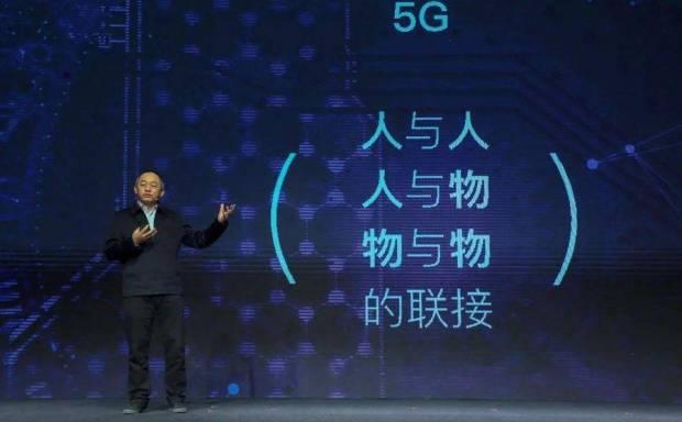 肖风 MWC 大会演讲:5G+区块链将促进价值网络升级换代