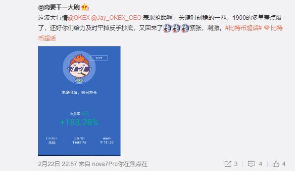 《【Okex资讯】Ouyi okex保护投资者不必担心极端市场》