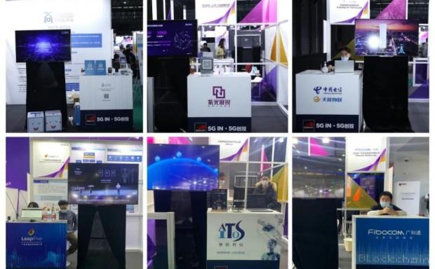 万向区块链亮相mwc2021上海站,携手合作伙伴共同探索物联网+区块链的融合与创新