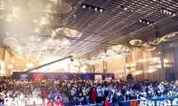 6000人参会,40万观看,世链2021世界区块链生态大会暨全球数字矿业峰会火爆结束