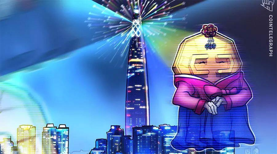 韩国银行寻找开发央行数字货币的技术伙伴