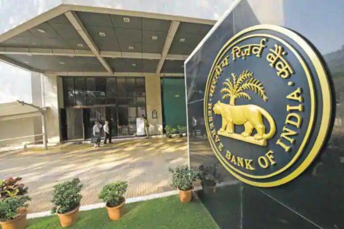 印度央行重申对加密货币交易的主要关注点