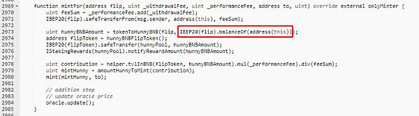 BSC链上项目PancakeHunny被黑事件简析