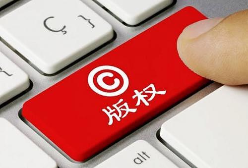 区块链技术为版权保护与运营提供科技支撑