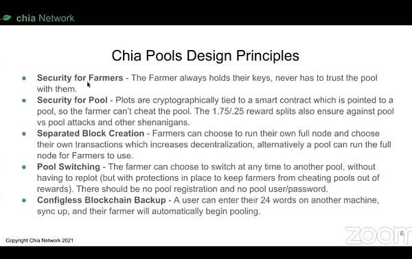 Chia最新耕种池协议全解析