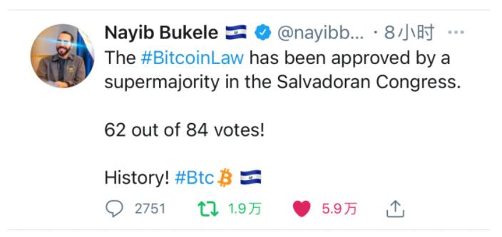 比特币正式成为萨尔瓦多法定货币意味着什么?