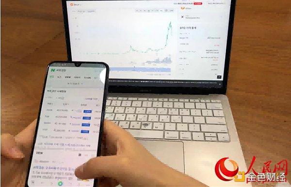 """韩国虚拟货币交易持续升温 年轻人沉迷""""币圈"""""""