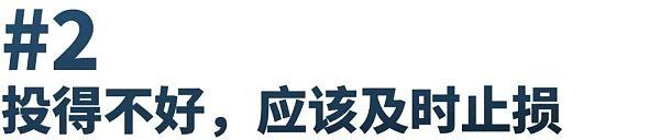 「中证500直播平台」加密 VC 投资组合管理:如何驾驭汹涌的流动资产? (http://www.wanbangwuliu.com/) 数字货币百科 第2张