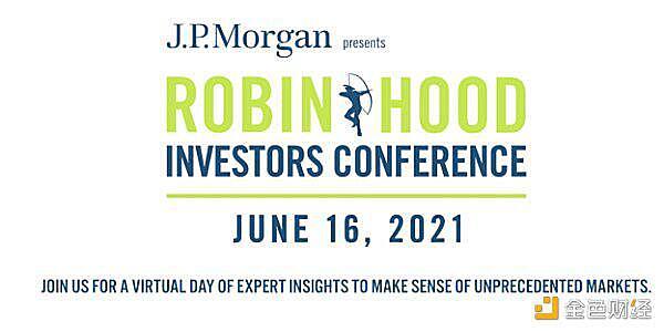 罗宾汉投资会议2021:如何看待加密货币的未来