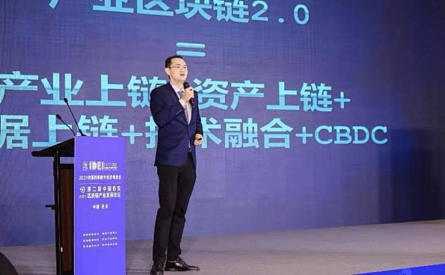 """嘉宁火币教育:区块链产业已进入""""产业区块链2.0""""的新发展阶段"""