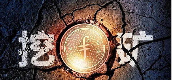"""陈楚楚:中国禁止""""采矿""""已成定局。比特币的未来市场在哪里?"""