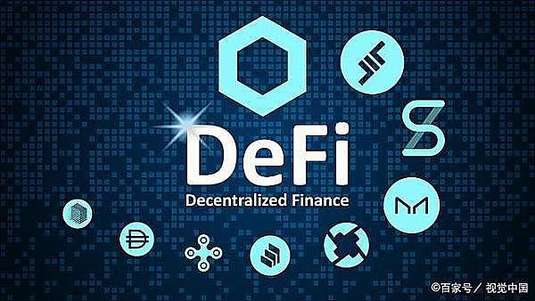 什么是defi?为什么人们期望它取代传统金融?