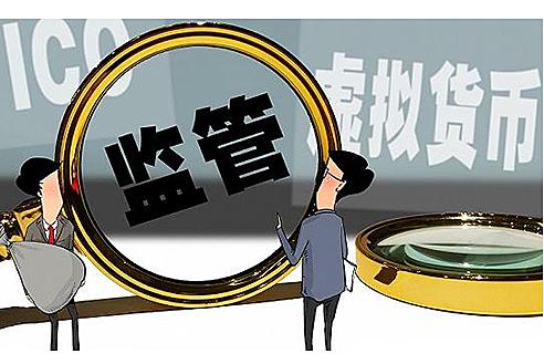 陈楚初:市场利空消息频出 比特币价格应声落地