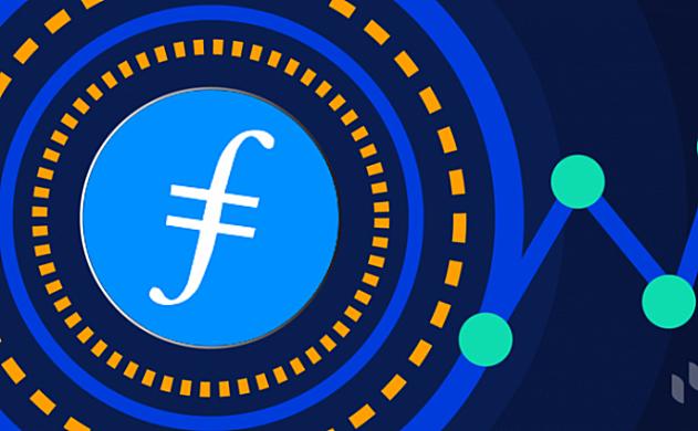 比特小牛:Filecoin v13升级,将提升10-25倍的存储速率