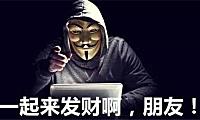 """深度揭秘:马斯克""""推特炒币""""的幕后真相"""