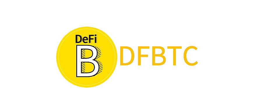 聚合式DEFI金融的落地应用DAPP DFBTC