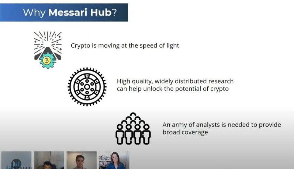 Messari:如何从加密萌新成长为专业分析师