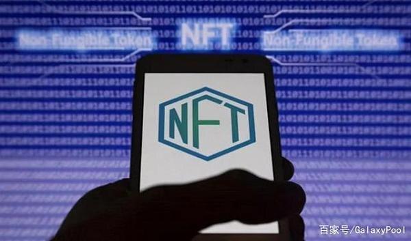 动辄上万?NFT价格漂浮不定 买家如何评估价值?