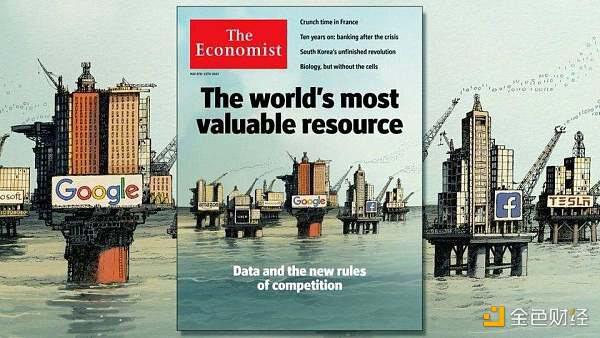 数据将取代石油 隐私计算如何保障数据主权?