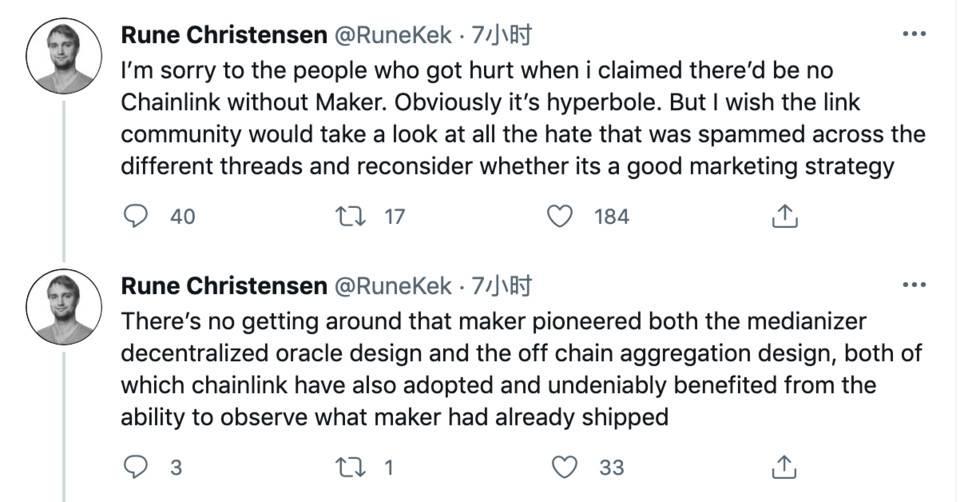 Chainlink 与 Maker 社区争议:Maker 让内部人不公平获益,还是 Chainlink 垄断市场?