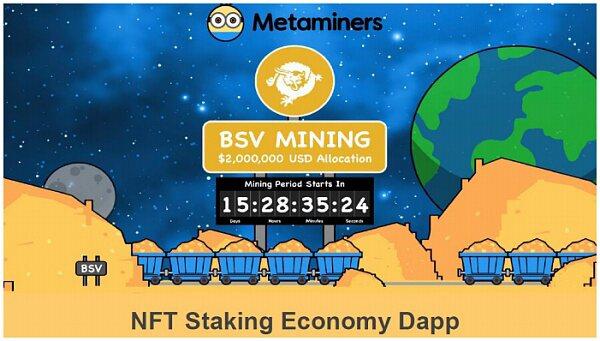多链部署的MNC:全球首个NFT 元宇宙大变局