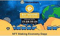多链部署MNC:世界上第一个NFT元宇宙的变革