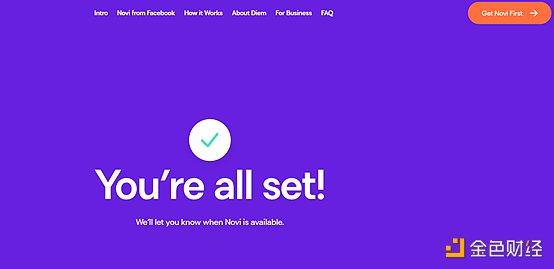 金色观察   2021已过半 Facebook稳定币Diem及钱包Novi进展如何?