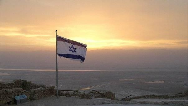 以色列新总统Isaac Herzog将在就职前收到总统誓词的NFT版本