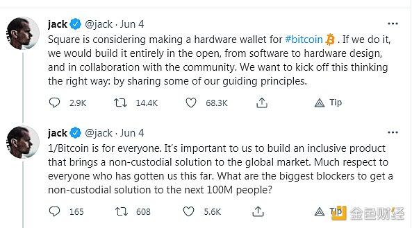 金色前哨 | 推特CEO Jack Dorsey:Square正在造比特币硬件钱包