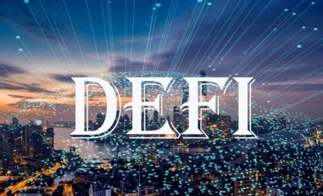 DeFi是金融领域的一个重要角色