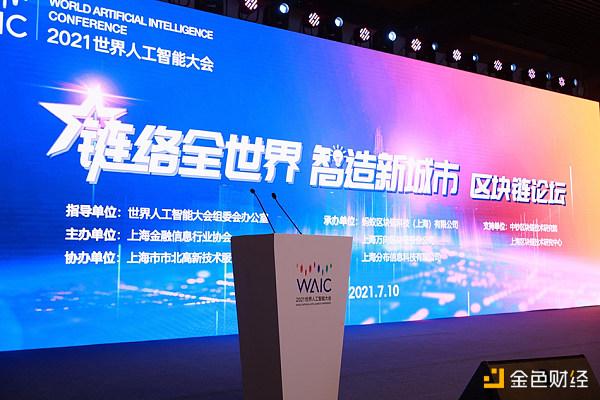 区块链与AI、大数据等技术融合 将带来哪些产业变革