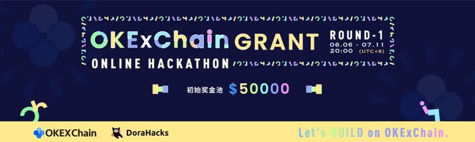 OKExChain Grant Hackathon 落幕,28 个团队提交项目