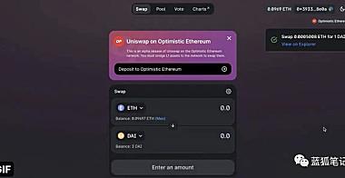 观察|Uniswap V3在Optimistic启动主网会带来什么影响?