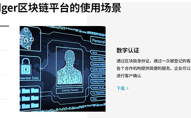 三星的加密帝国布局渐浮,看科技巨头们如何中抢滩登陆区块链