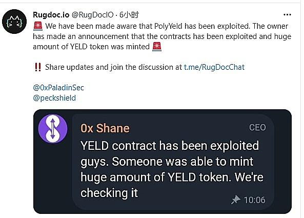 YELD价格跳水至零:对PolyWeld攻击的分析