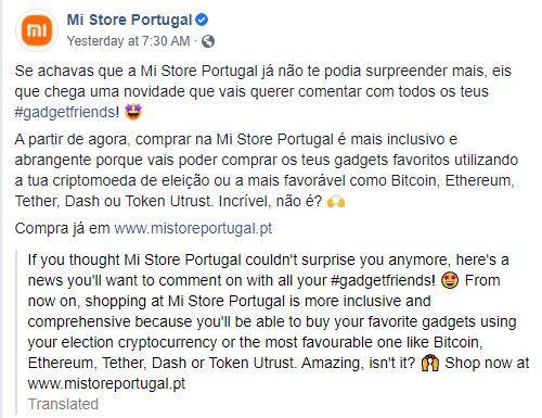 小米葡萄牙商店已接受比特币等加密货币作为支付手段