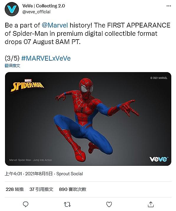 观察 蜘蛛侠成为第一个NFT超级英雄
