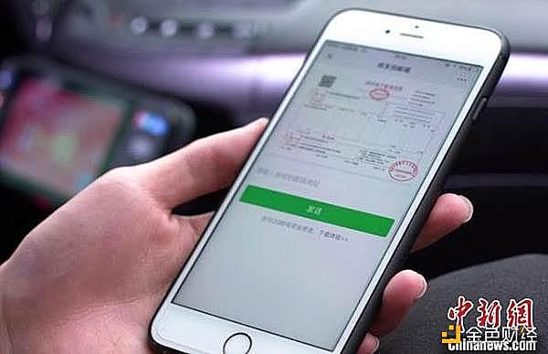 深圳在三年内发行了5800多万张区块链电子发票