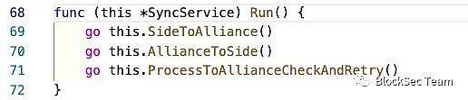 Poly Network攻击关键步骤深度解析