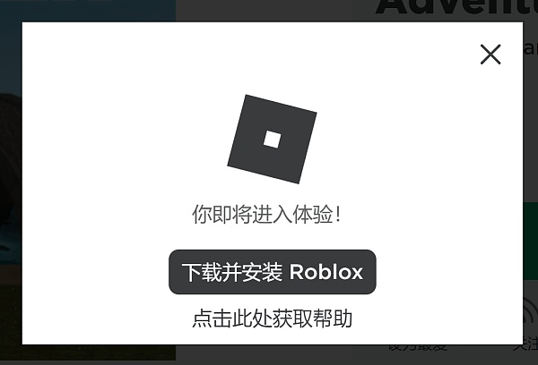 元宇宙探险:这一次我们在Roblox里面玩