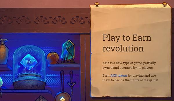 边玩边赚:全球疫情掀起的 GameFi 革命