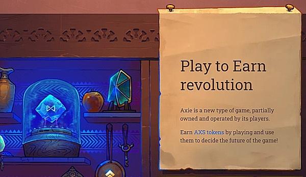 边玩边赚:全球最火爆的GameFi革命