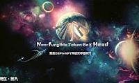 NFXH赋能加密资产新价值 聚合DEFI+NFT开启元宇宙时代